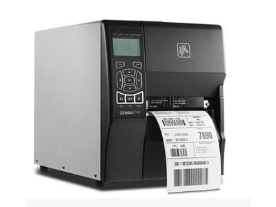 斑马 ZT230 条码打印机200dpi 工商打印机 吊牌打印条码机