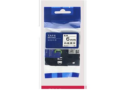兄弟标签机色带12MM9 18 24PT-E100B/D200/D210打印纸TZ-231 631