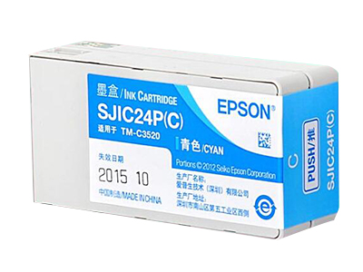 爱普生TM-C3520 彩色标签打印机墨盒 3520墨盒原装墨盒彩色不干胶