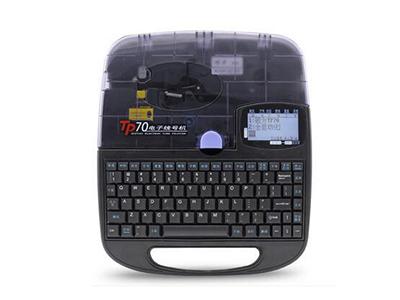 硕方 tp70 打号机 线号管打印机TP-70替代tp60i 自动进管,自动压紧,自动半切,自动全切,【一键通智能按键】各种功能一键到位,【自动记忆功能】突然断电或关机后,自动记忆上次编辑的内容,保护编辑内