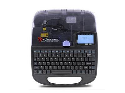 硕方 TP76 连接电脑 套管线号打印机 打码机打字机TP70/tp66i