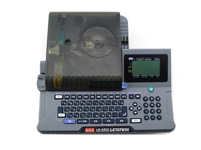 MAX LM-380EZ 号码管打印机 日本原装进口,拥有快速达打印功能,可以提供25mm/秒的打印速度,内部大容量存储单元,最大可以存储40000个字符,切刀深度可调,防止了切刀的过早损坏,直接中文拼音输入