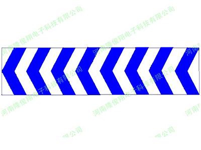 交通标志 反光导向标牌