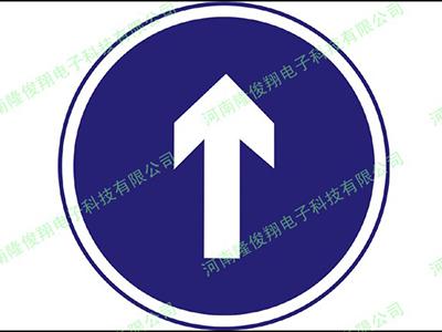 交通标志 反光指示标牌
