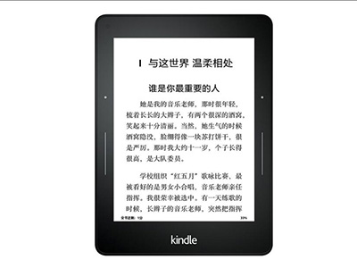 亚马逊Kindle Voyage 标准    Kindle Voyage 是旗舰版亚马逊电子书阅读器。 300 ppi超清晰显示屏:显示效果堪比激光刻印,还原纸书阅读体验。 创新【压敏式翻页键】让您无需抬起手指,即可自如翻页。 内置阅读灯可根据周围光线环境,自动将屏幕亮度调节至最佳状态。 一次充电支持数周阅读,而非仅仅数天。 标准版版包括:Kindle Voyage及USB连接线