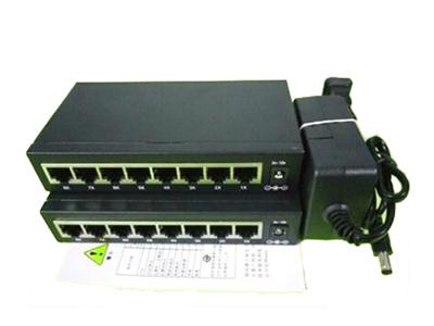 汉邦 HBZG-MS02-8Q 8口千兆以太网交换机   电源电压:5V2A