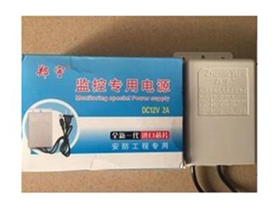郑宇 ZY-1202B 12V 2A足安开关电源 ,  采用贴片工艺,5.5×2.1 直流线, 按4C标准生产,长期使用,故障率极低,PC外壳,带灯