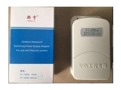 郑宇 ZY-1202E 12V 2A开关电源 ,  采用贴片工艺,5.5×2.1 直流线, 按3C标准生产,长期使用,故障率极低,PC外壳,带灯