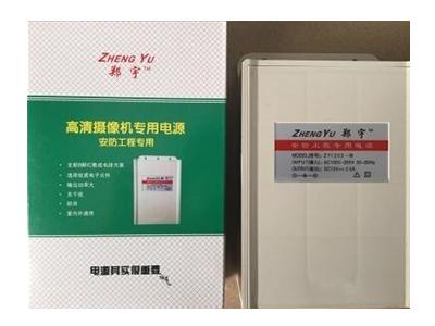郑宇 ZY-1202M 12V2.5A超大空间抽拉盒