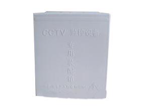 塑料防水箱 规格190*160*70