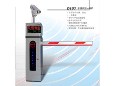 D107智能车牌识别一体机