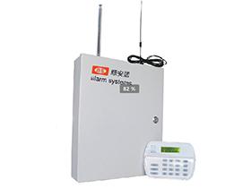 顺安居 AS-9000ZX 总线报警主机 ▲8有线, 30 无线防区,200 个总线模块 ▲支持CID协议联网报警; ▲1路12V1A辅助电源输出,带短路/过流保护; ▲8Ω1W扬声器驱动输出;强大的语音功能:电话远程操作变的很简单,全程语音引导;警情信息语音播报,语音清晰流畅;现场语音提示(遥控器操作、门铃功能); 全新人性化中文液晶键盘:采用交互式界面设计,同步显示帮助信息,不需记忆任何操作码,0学习成本,立即上手,不需反复查阅操作手册;完善的电池管理能力:在线情况监测、低压报警、亏电保护、短路保护、故障保护、反接保护