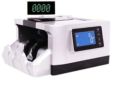 科密 9800B点钞机