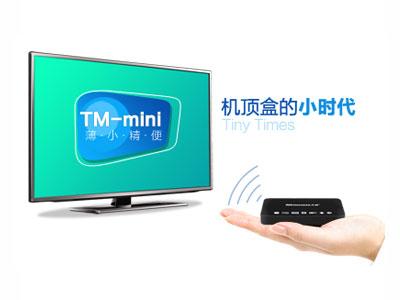电视大师迷你版  操作系统安卓4.1.1 语    言中文、英文…等多国语言 处 理 器RK3066 双核Cortex-A9 图形处理器四核 Mali 400 系统内存DDR3 1GB (256M*8bit*4) 存储容量4G FLASH 存储扩展支持MicroSD(TF) 卡,最大支持 32GB  电源供电Micro USB口供电