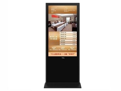 海曦蓝  立式数字标牌  产品类型: 立式数字标牌 屏幕尺寸: 55英寸 分辩率: 1920x1080 屏幕比例: 16:9(宽屏) 亮度: 350cd/㎡ 对比度: 3000:1 通信接口: USB 安装方式: 立式柜机