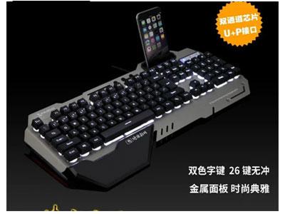 新盟 K630A键盘