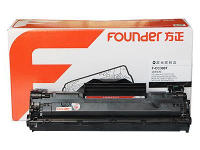 方正(Founder)F-CC388T 硒鼓易加粉大容量 适用惠普HP CC388A 88A P1007 1008 1108 M126nw 128fp 1136 1210 1213nf