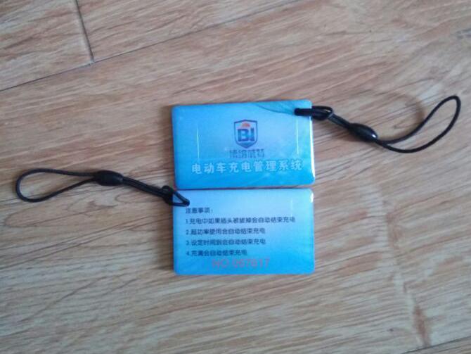 智能水晶IC卡 钥匙扣卡