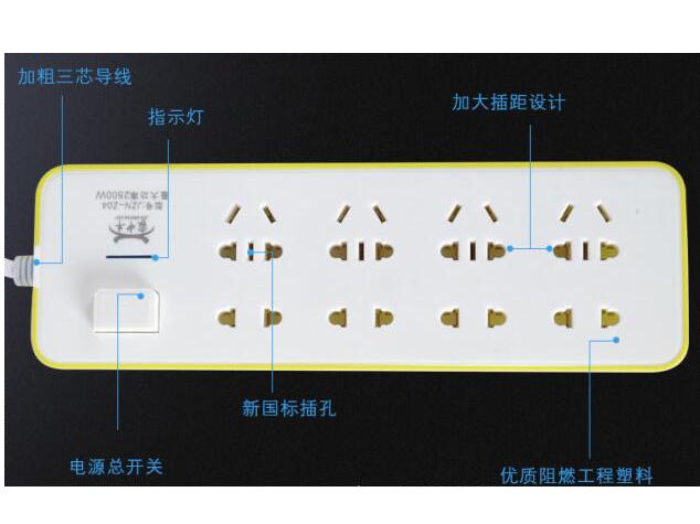 利牛 Z04 橙白色 全铜线芯线头插片 线长 3米(含产品)       四位国标五插孔 最大功率2500W 盒装 一件100个
