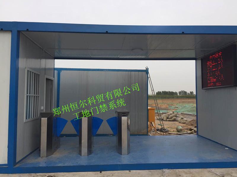 郑州中控FBL2200翼闸 工地门禁系统  LED屏门禁翼闸工地人员统计