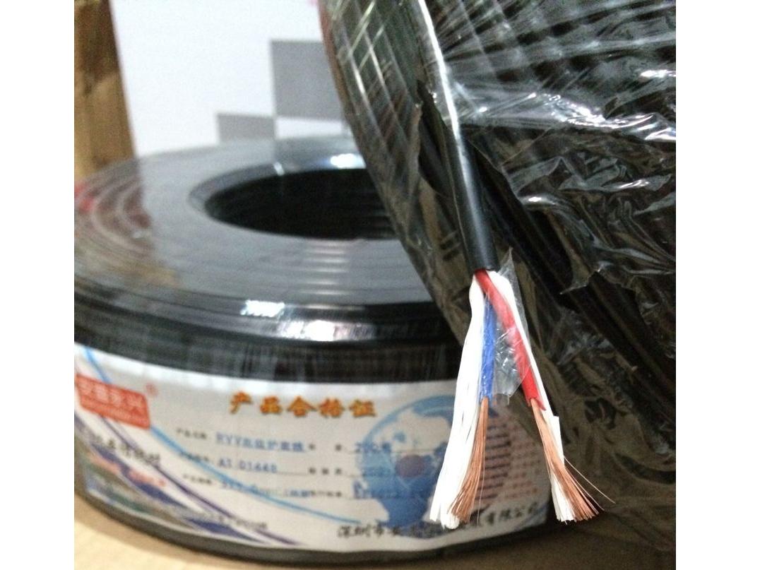 安普永興 RVV護套2芯0.75無氧銅