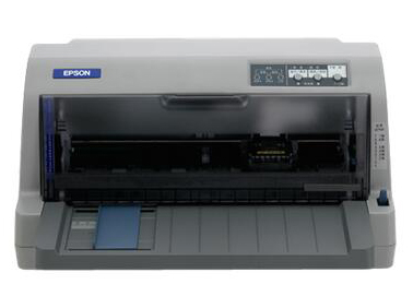 爱普生 LQ-730KII  本机最大打印速度:高速一档模式下195汉字/秒(7.5cpi) 复写能力:7份(1份原件+6份拷贝) 单页纸规格:纸规格:70-257mm 连续纸:76.2-254mm 本机最大打印厚度:0.052-0.53mm 接口:IEEE-1284双并向接口 USB2.0(全速)接口 色带寿命:800万字符(草稿模式)