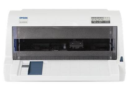 爱普生 LQ-615KII 本机最大打印速度:高速一档模式下168汉字/秒(7.5cpi) 复写能力:4份(1份原件+3份拷贝) 单页纸规格:单页纸:90-257mm 连续纸:101.6-254mm 本机最大打印厚度:单页纸:0.065-0.32mm 连续纸:0.065-0.32mm 接口:IEEE-1284双并向接口 USB2.0(全速)接口 色带寿命:800万字符(草稿模式)
