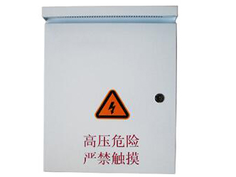艾礼富 AL-FYX 脉冲主机专用防雨箱