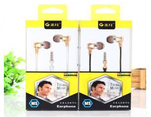 """米耳 M5金属耳机 """"支持协议:Headset、HFP、A2DP、AVRCP   频率响应范围(耳塞):20-20K Hz   输出功率:0dBm,符合Class2标准   声压级(SPL):112dB(1KHz\1Vms)   换能器原理:动圈   TYpe-c音频接口  阻抗:32Ω   耳机线长:1.2m   颜色:金色、玫瑰金 产品特点: 1.私模定制,造型独特。 2.采用生物复合振膜,高性能钕磁单体,金属腔体。高音浑厚,中频饱满柔和,低频清澈,层次分明。使用金属腔体,提升声音整体的中高音效果,"""