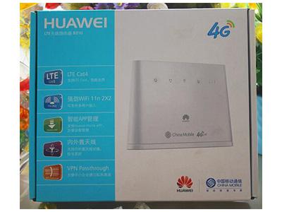 华为B310as-852移动电信联通4G无线转有线宽带Wifi路由器CPE-B310
