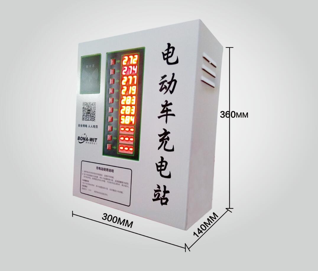 博纳威特 10路电动车充电桩数码显示 语音提示 余额退费余额查询 时间可调 来电续充故障检测,