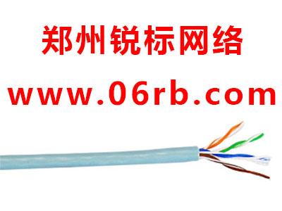 天誠 超五類4對非屏蔽線纜 用于大樓通信綜合布線系統中工作區通信引出端與交接間的配線架之間的布線,以及住宅綜合布線系統的用戶通信引出端到配線架之間的布線