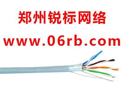 天誠 超五類4對屏蔽線纜 用于大樓通信綜合布線系統中工作區通信引出端與交接間的配線架之間的布線,以及住宅綜合布線系統的用戶通信引出端到配線架之間的布線