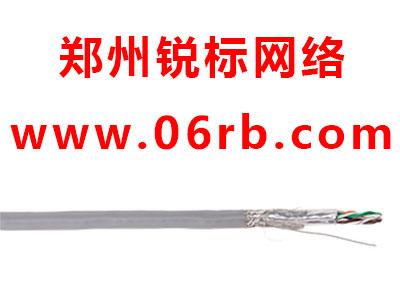 天誠 超五類4對雙屏蔽線纜   用于大樓通信綜合布線系統中工作區通信引出端與交接間的配線架之間的布線,以及住宅綜合布線系統的用戶通信引出端到配線架之間的布線