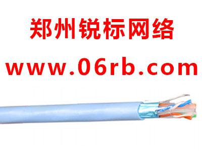 天誠 六類4對屏蔽線纜  用于綜合布線系統中工作區通信引出端與交接間的配線架之間的布線,以及住宅綜合布線系統的用戶通信引出端到配線架之間的布線