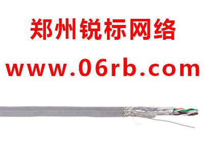 天誠 六類4對雙屏蔽線纜 用于大樓通信綜合布線系統中工作區通信引出端與交接間的配線架之間的布線,以及住宅綜合布線系統的用戶通信引出端到配線架之間的布線