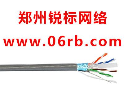天誠 超六類4對屏蔽線纜 用于大樓通信綜合布線系統中工作區通信引出端與交接間的配線架之間的布線,以及住宅綜合布線系統的用戶通信引出端到配線架之間的布線