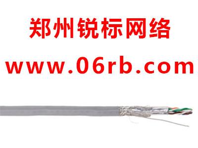 天誠  超六類4對雙屏蔽線纜   用于大樓通信綜合布線系統中工作區通信引出端與交接間的配線架之間的布線,以及住宅綜合布線系統的用戶通信引出端到配線架之間的布線