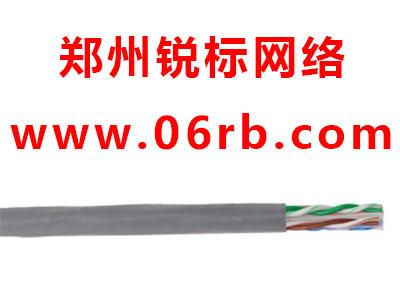 天誠 超六類4對非屏蔽線纜    用于大樓通信綜合布線系統中工作區通信引出端與交接間的配線架之間的布線,以及住宅綜合布線系統的用戶通信引出端到配線架之間的布線