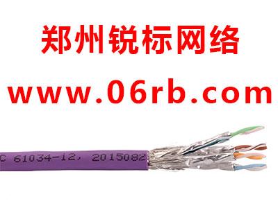 天誠 室內七類4對屏蔽線纜 用于大樓通信綜合布線系統中工作區通信引出端與交接間的配線架之間的布線,以及住宅綜合布線系統的用戶通信引出端到配線架之間的布線