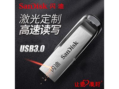 闪迪(SanDisk)酷铄(CZ73) USB3.0 金属U盘