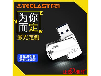 台电 酷闪 16G 32GB镭神高光3.0