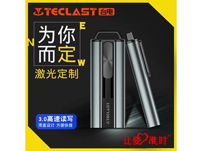 台电(Teclast)锋芒 U盘 16G 32G 64G USB3.0