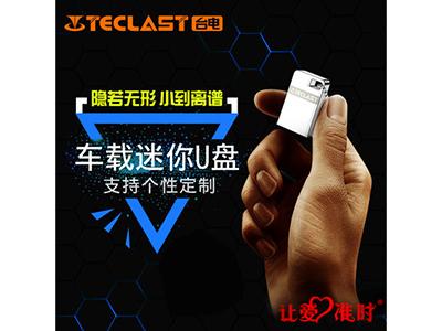台电(Teclast)乐豆