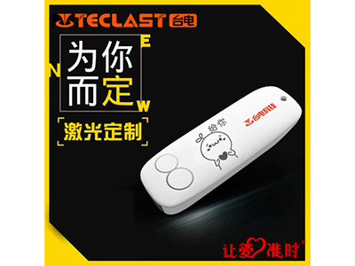 台电型号 幻灵3.0  8G  16G  32G