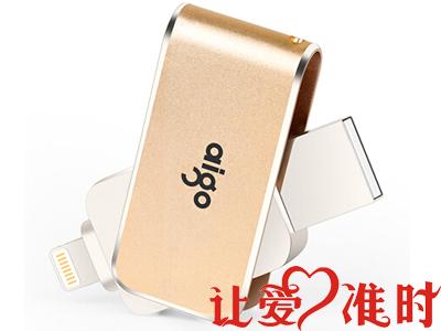 爱国者(aigo)64G苹果手机U盘