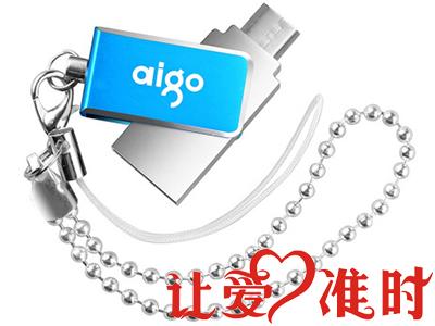 爱国者(aigo)U286 手机U盘两用