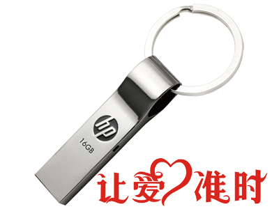 惠普(HP) V285W 16G 指环王