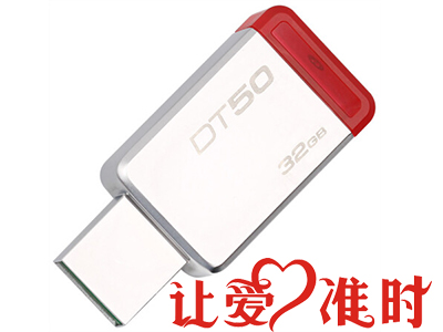 金士顿(Kingston)USB3.1 32GB 金属U盘 DT50