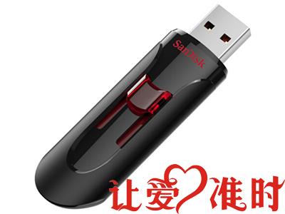 闪迪(SanDisk) 酷悠(CZ600) 32GB USB3.0